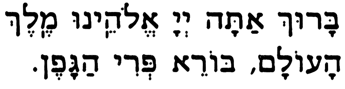 Hebrew Word For Blessed Hebrew Blessings